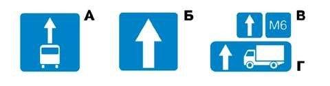 Билет 3 - Вопрос 4