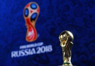 Такси на чемпионат мира по футболу 2018