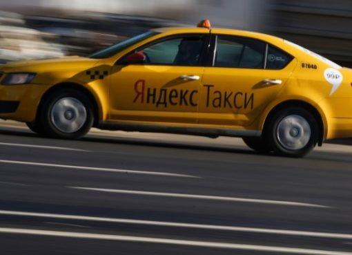 Яндекс.Такси Йошкар-Ола