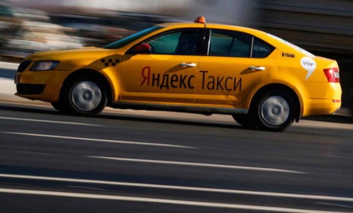Яндекс.Такси Магас