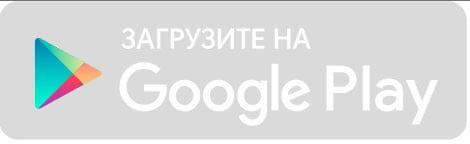 Скачать приложение такси Везёт на Android