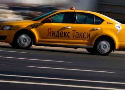 Яндекс.Такси Пролетарск